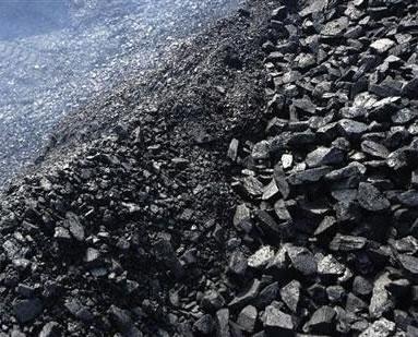 Coal Trders